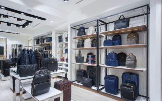 Tumi Akmerkez Mağazası Açıldı