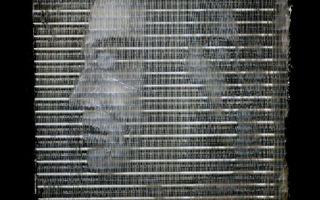 Ali Raşit Karakılıç - Siz Hangi Portrede Saklı Kaldınız?