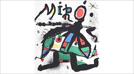 Çocuklar için Miro Atölyesi