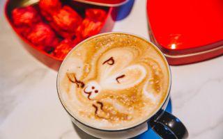 Aşkınızı Kahvenize Yazın