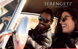 Serengeti Şıklığında Hediye: Andrea & Positano