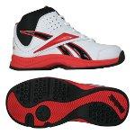 Küçük Basketbolculara Reebok'tan Yeni Basketbol Ayakkabısı Laniack!