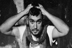 Ali Erel