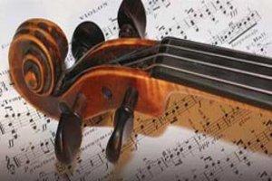 Küçükçekmece Oda Orkestrası