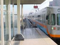 M1 Hafif Metro: Aksaray - Otogar - Havalimanı