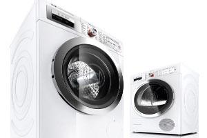 Bosch'tan yeni çamaşır makinesi HomeProfessional i-DOS
