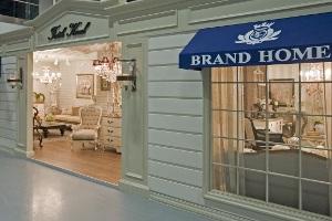 Fatih Kıral'dan Bir Yenilik Daha; Brand Home