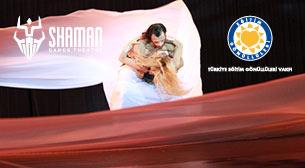 Shaman Dans Tiyatrosu