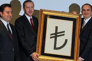 Türk Lirası`nın Yeni Simgesi Belli Oldu