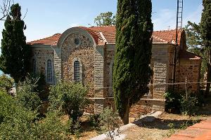 Aya Yorgi (Aghios Gheorghios) Manastırı ve Kilisesi