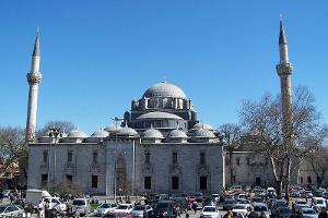 Sultan Beyazıt Camii