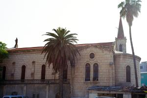 Surp Bogos Ermeni Katolik Kilisesi