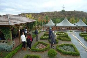 Nezahat Gökyiğit Botanik Bahçesi