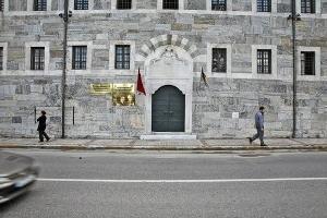 İstanbul Tekel Müzesi
