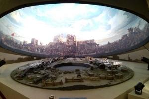 Panorama 1453 Fetih Müzesi