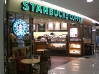 Starbucks Coffee Selamiçeşme