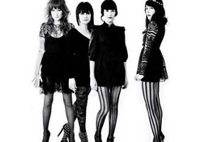 Dum Dum Girls
