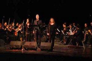 T.C Kültür Bakanlığı İstanbul Devlet Modern Folk Müziği Topluluğu
