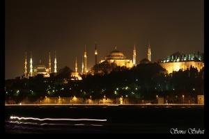 Ramazan Ayı Nasıl Belirlenir ?