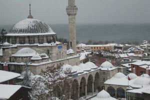 Ramazan Orucu Kaç Gündür?