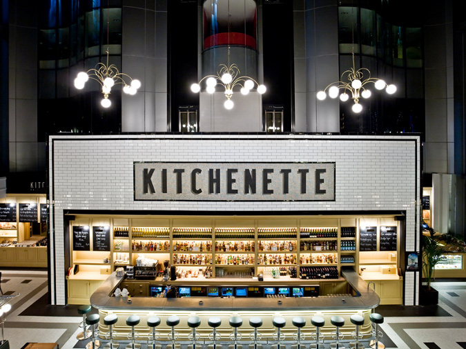 Kitchenette Capitol AVM