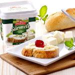 Hem Sürülen Hem Dilimlenen Peynir: Sürmeli