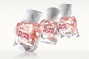 Anneler Günü İçin En Güzel Hediyeler Douglas Parfümeri'de