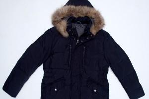 Kardan Koruyan Kürk Detaylar, Cacharel Kış Koleksiyonunda