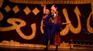 Ankara Devlet Opera Balesi - Harem
