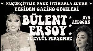 Bülent Ersoy - Oya Aydoğan