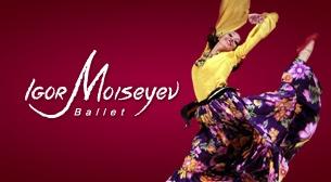 Igor Moiseyev Rus Halk Dansları Topluluğu