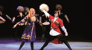 Seu Georgia Halk Dansları Topluluğu