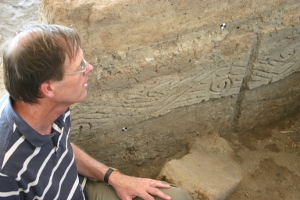Çatalhöyük Kazıları ve Anadolu'nun Kültür Mirasına Etkisi