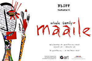 Eliff Karadayı - Maaile