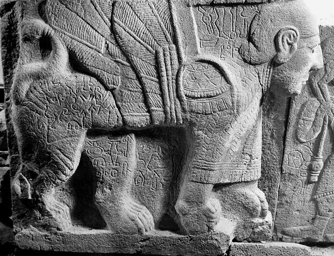 Klasik Çağ Öncesi Anadolu'da İnsan Görüntüleri