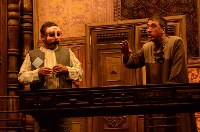 İstanbul Halk Tiyatrosu: Bezirgan