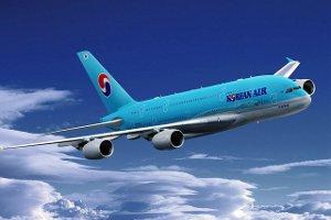 """Kore Havayolları """"Uçuşta Mükemmellik"""""""
