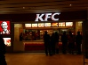 Kentucky Fried Chicken Buyaka