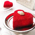 Sevgililer Günü'nün En Tatlı Sürprizleri Özsüt'ten