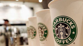 Starbucks Coffee Galleria A.V.M