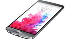 LG'nin En İyisi G3 Turkcell İle Ön Satışta