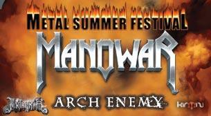 Metal Summer Festival Manowar - Arch Enemy - Pentagram