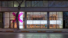 Studio-X İstanbul