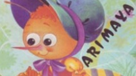 Arı Maya