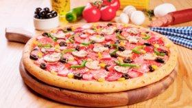 Domino's, Zengin Malzemeli Pizzası