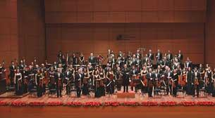 43. İstanbul Müzik Festivali Açılış Konseri