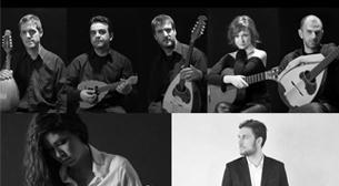 Athens Quintet Dounis - Raffaele La Ragione - Camilla Finardi