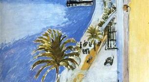 Masterpiece - Henri Matisse
