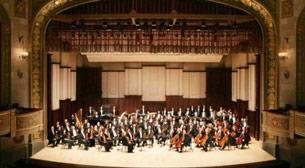 MSGSÜ Senfoni Orkestrası