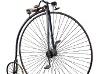 Bisiklet: İki Tekerlek Üzerinde Taşınan Tutku